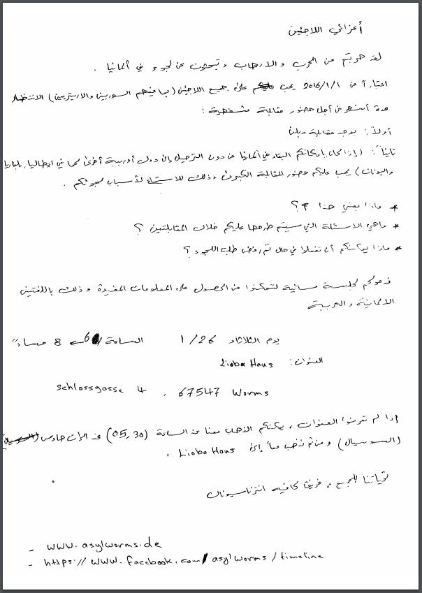 26-01-2016_Infoabend_Arabisch