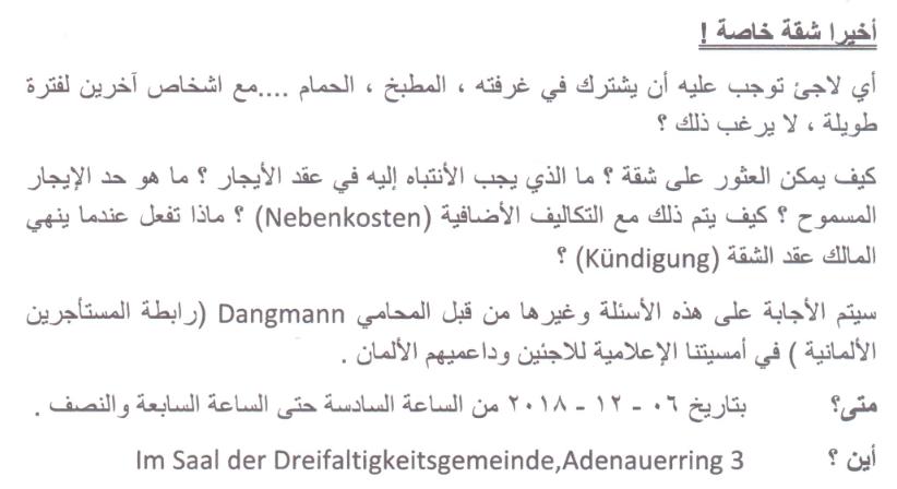 endlich-whg-arabisch